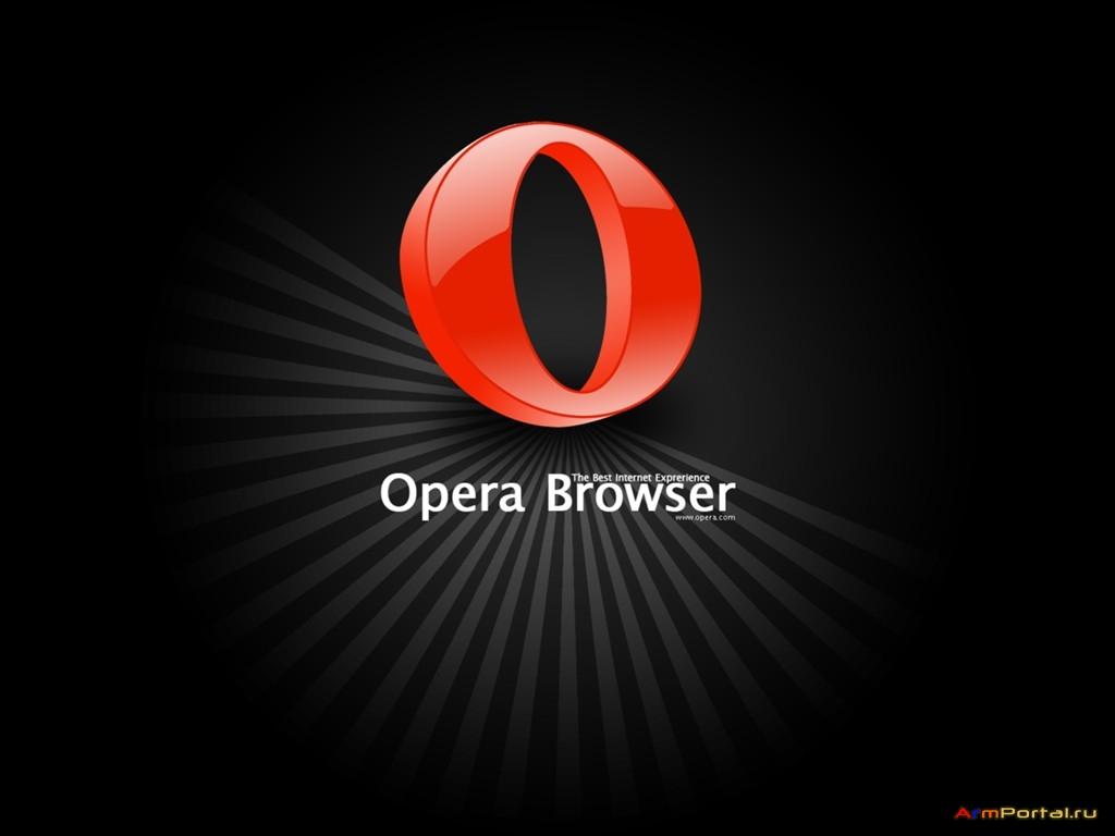 Скины Для Опера